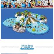 贝斯特全球最奢华222游泳池,贝斯特全球最奢华的气水上游乐,组