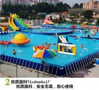 水上支架水池组合游乐玩具